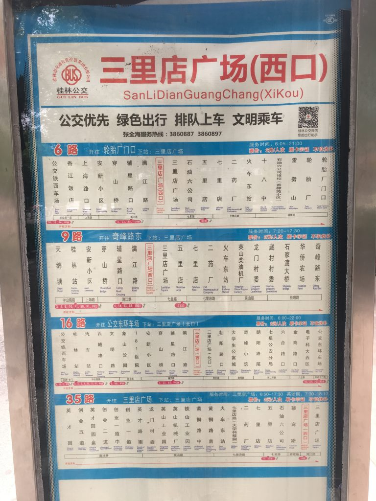 Bus 9 - schedule Guilin